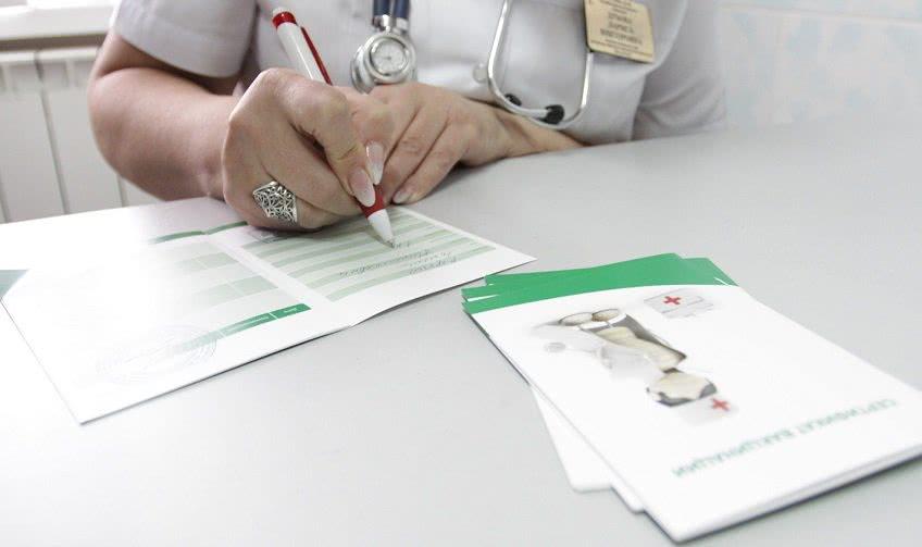 Как выглядит больничный лист