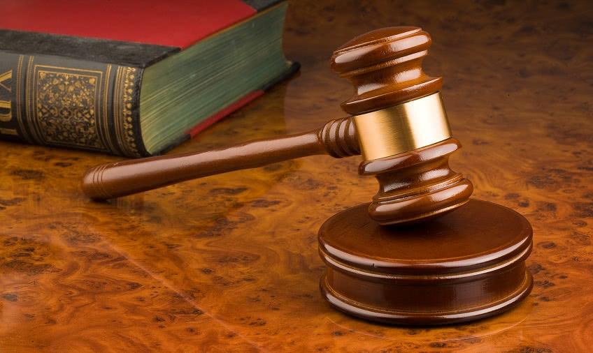 Кодекс законов о Труде