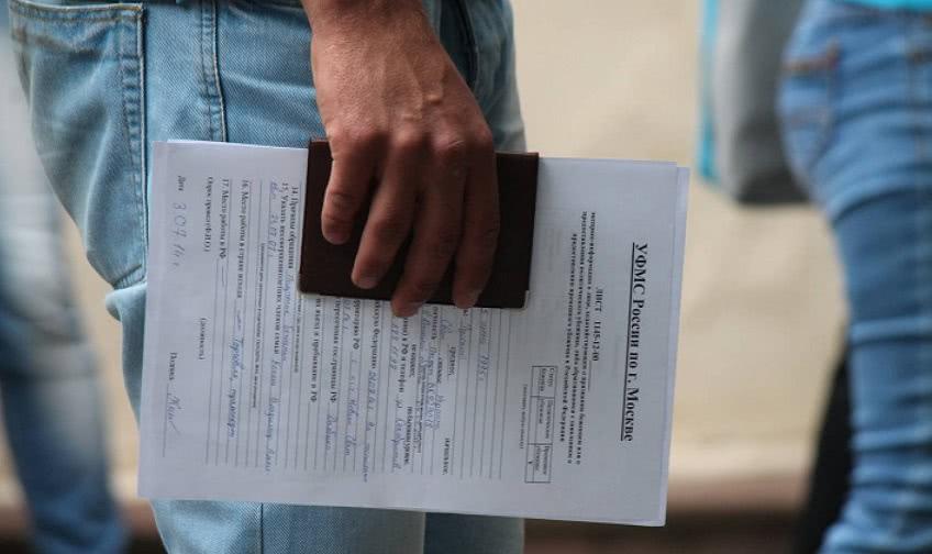 Как выглядит временная регистрация
