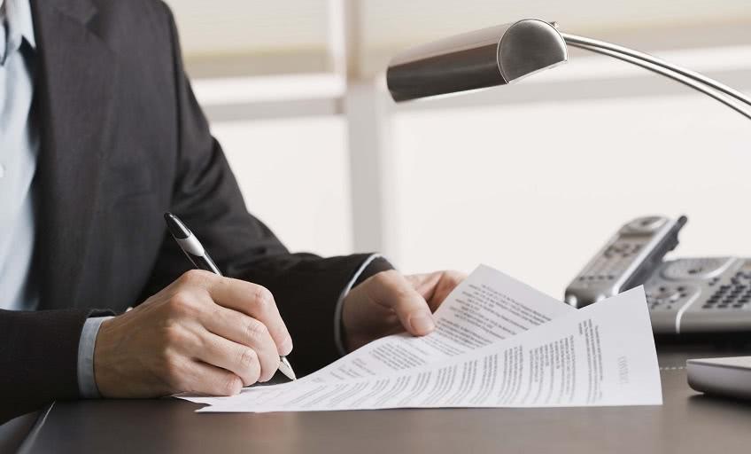Документы второго уровня регулирования