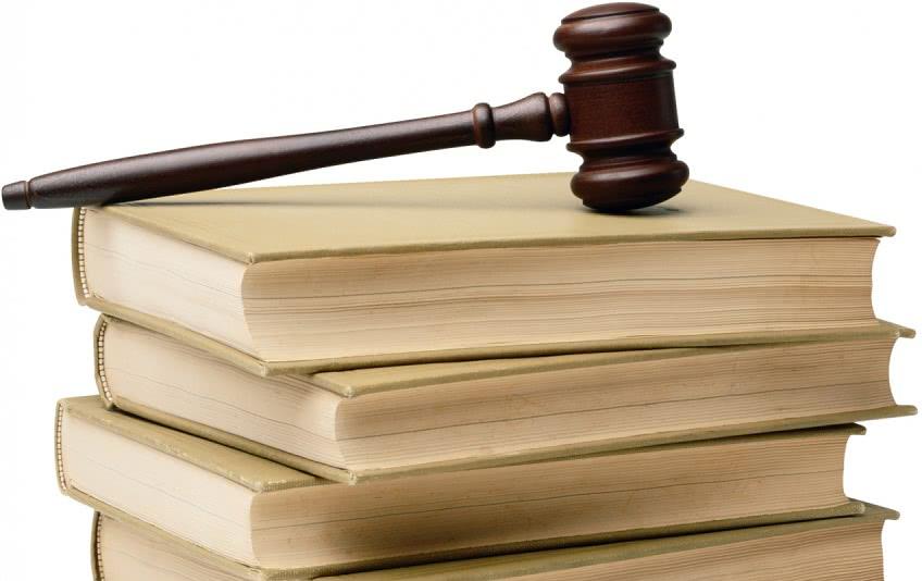Законодательная база регулирования
