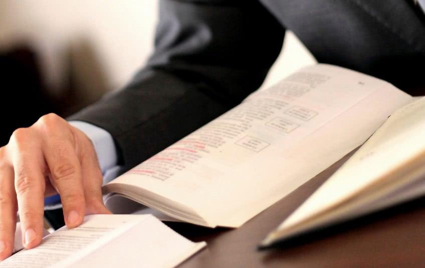 Регулирование бухгалтерии государством