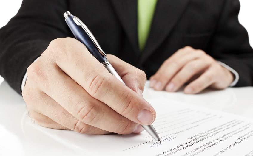 Значение подписи