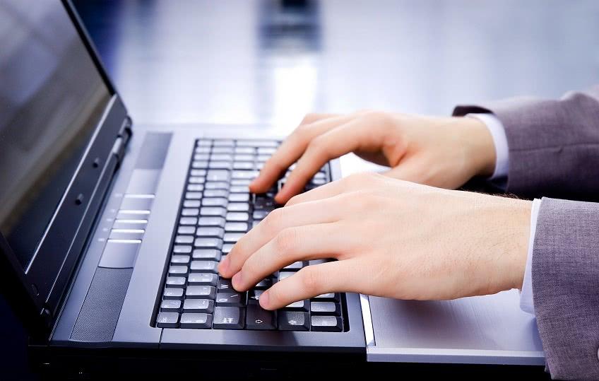 Электронный учет бланков строгой отчетности