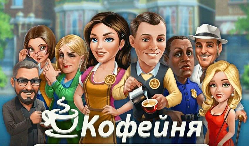 Социальные сети и игры
