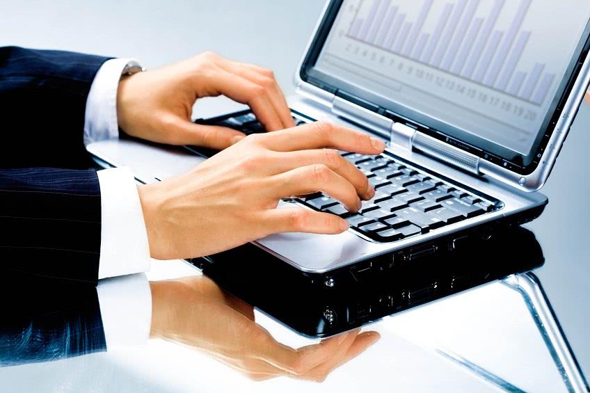 Ведение бухгалтерии онлайн