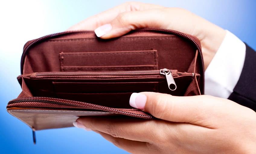 Несвоевременные выплаты сотруднику
