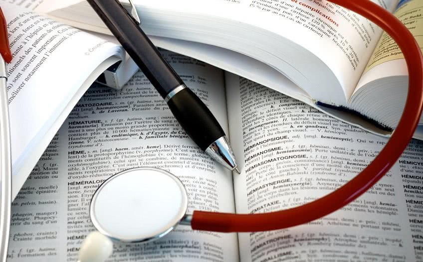 Процедура оформления больничного