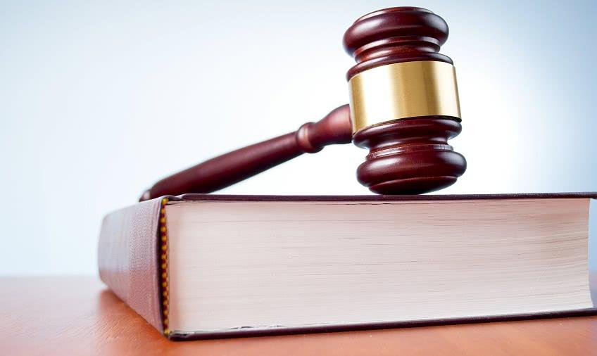Перечень законодательных актов