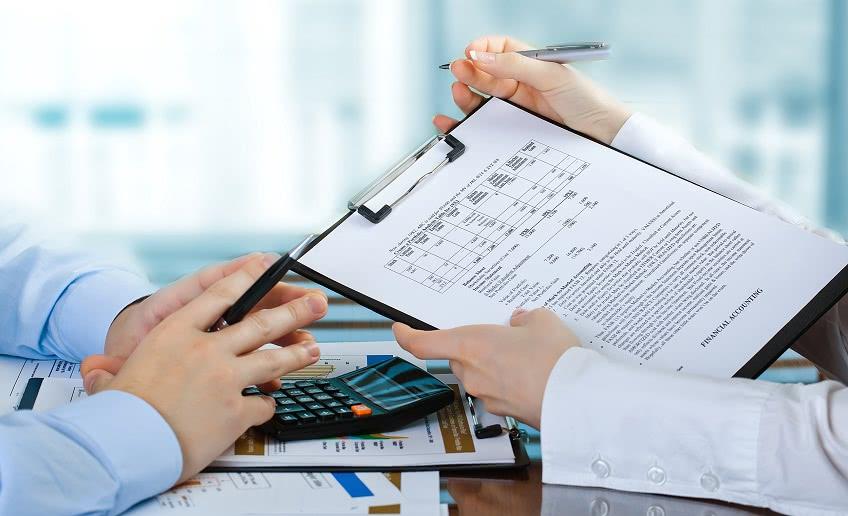 Бухучет бюджетных организаций