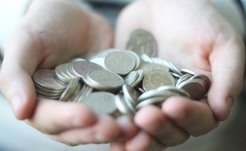 Минимальная заработная плата
