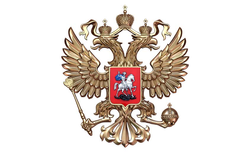 Правительство РФ и МРОТ