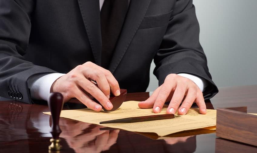 Открытие и регистрация ИП