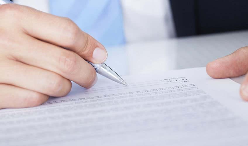 Список вопросов анкеты при приеме на работу