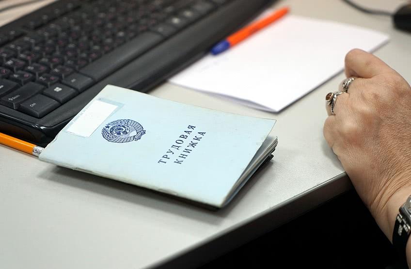 Процедура увольнения в связи со смертью сотрудника