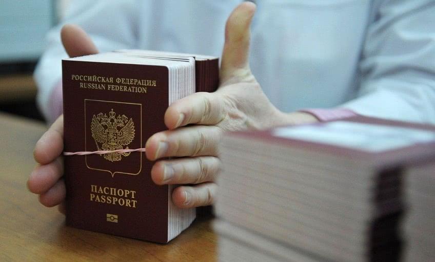 Пакет документов для регистрации ИП