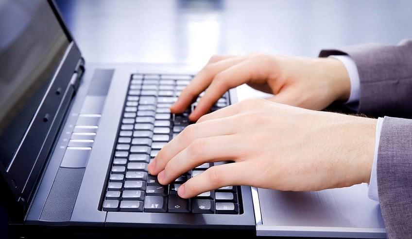 Электронная регистрация документов организации