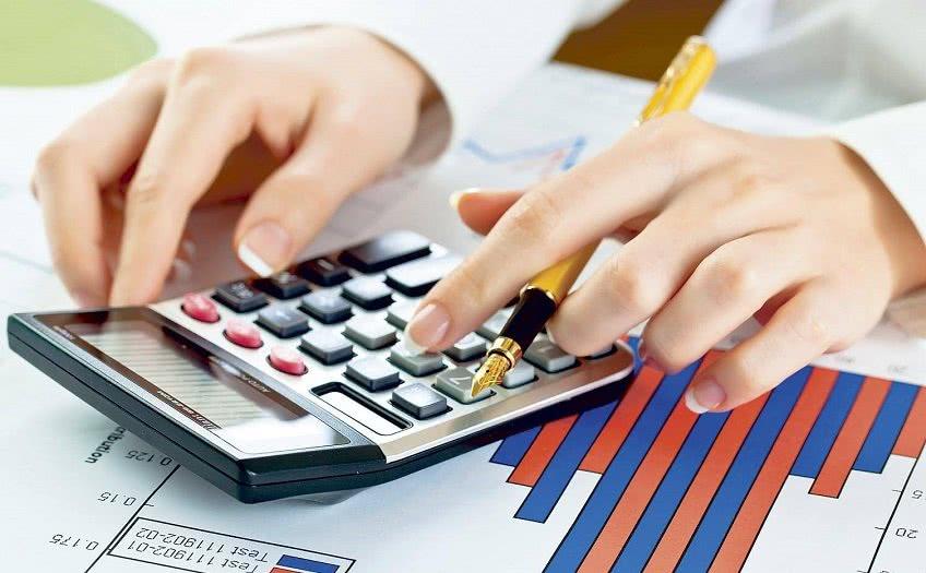 Основные формы бухгалтерского баланса