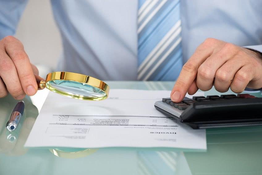 Цели финансового контроля
