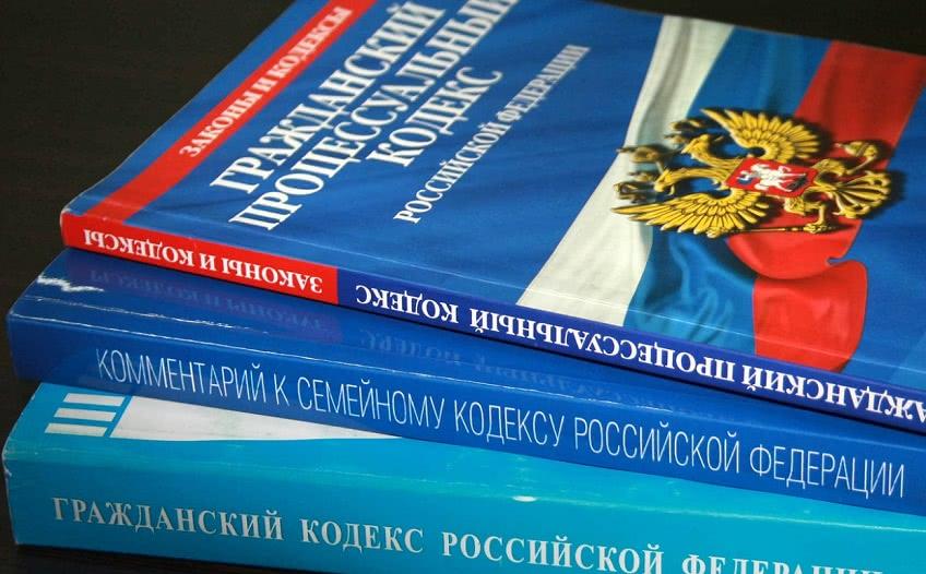 Потребительский кооператив и ГК РФ