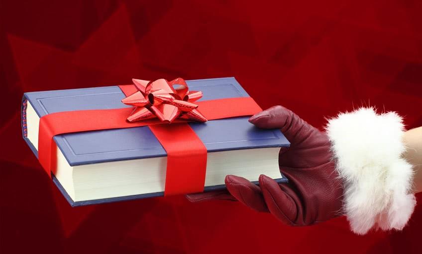 Книги - презент деловому партеру