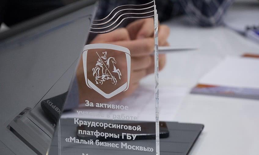 Гбу Малый бизнес Москвы