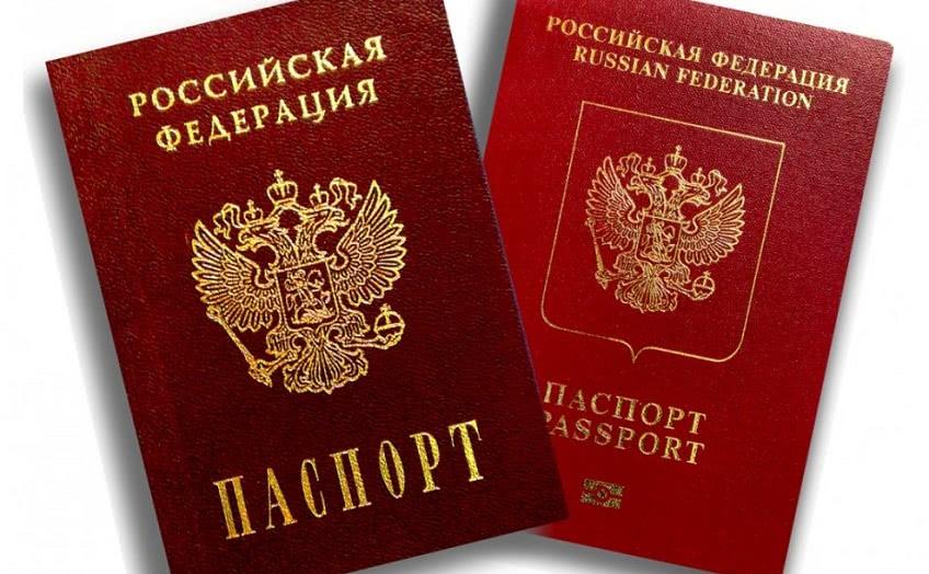 Паспорт и ИНН при трудоустройстве
