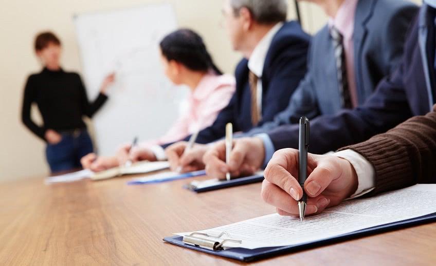 Методы повышения квалификации персонала