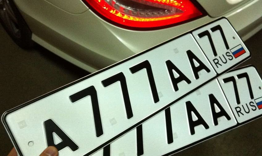 Как проходит регистрация транспорта в ГИБДД