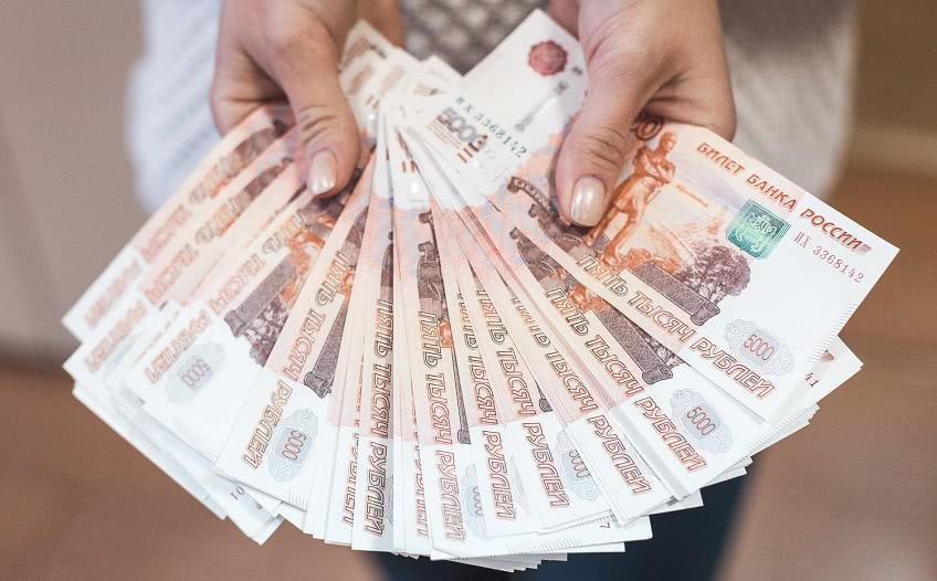 Что такое реальная зарплата