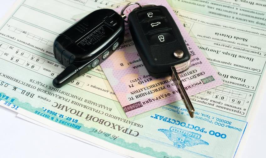 Какие нужны документы для регистрации в ГИБДД