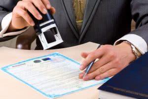 Виды регистрации документов