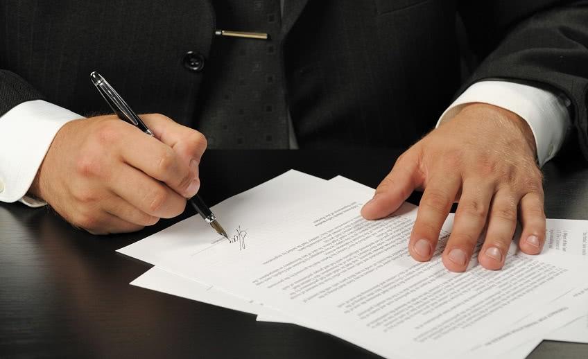 Оформление трудового договора