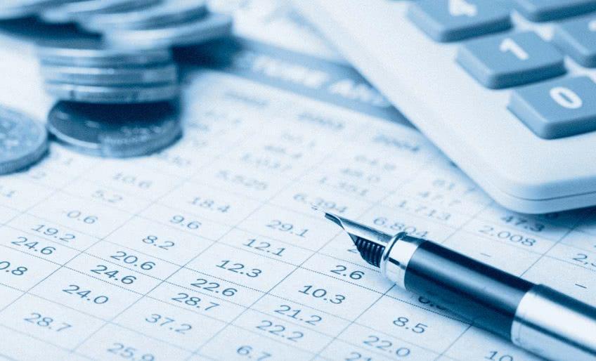 Учет резервов в банковской деятельности