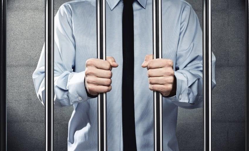 Уголовная ответственность за нарушение трудового кодекса