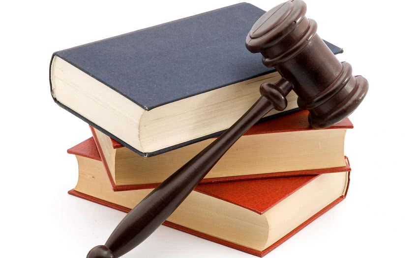 Законодательная база для ВЭД