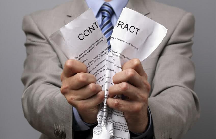 Увольнение по истечению контракта