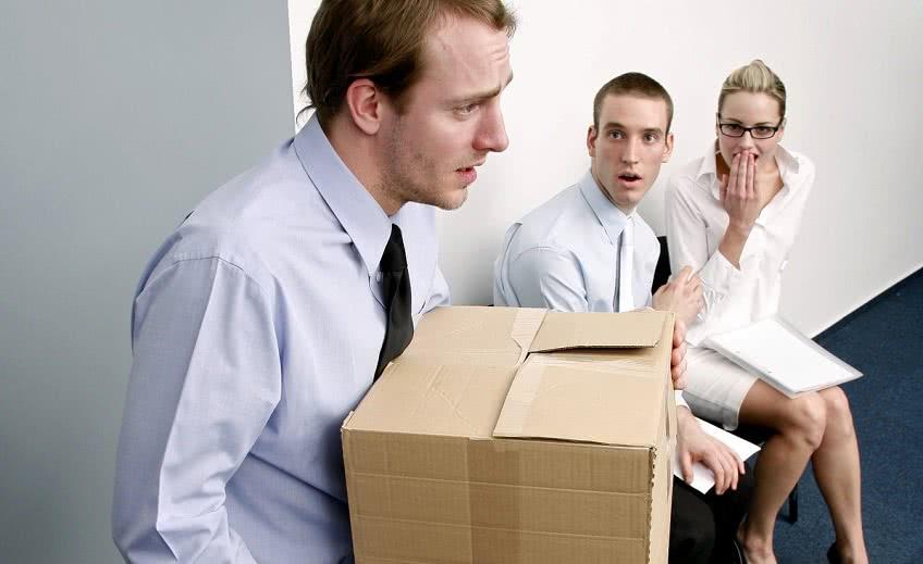 Увольнение за несоответствие должности