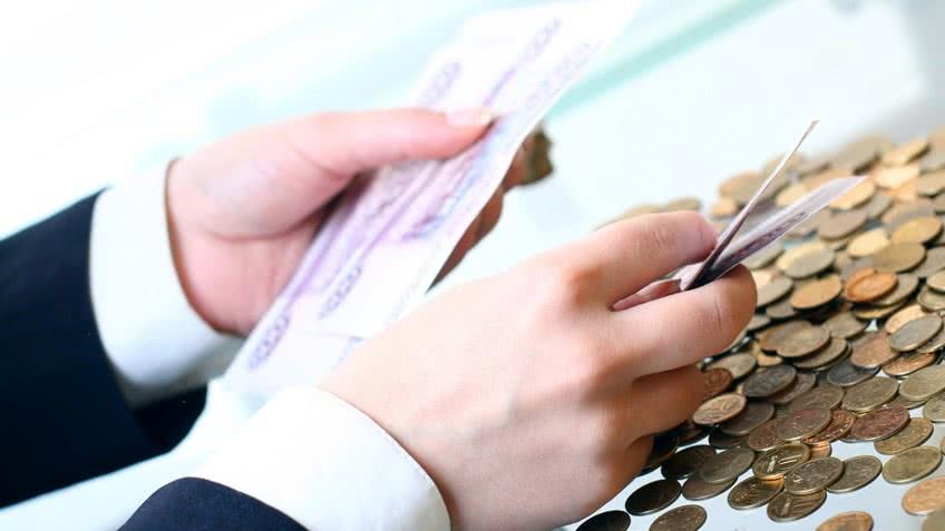 Как оплатить задолженность в ПФР