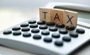Плюсы и минусы общего режима налогообложения