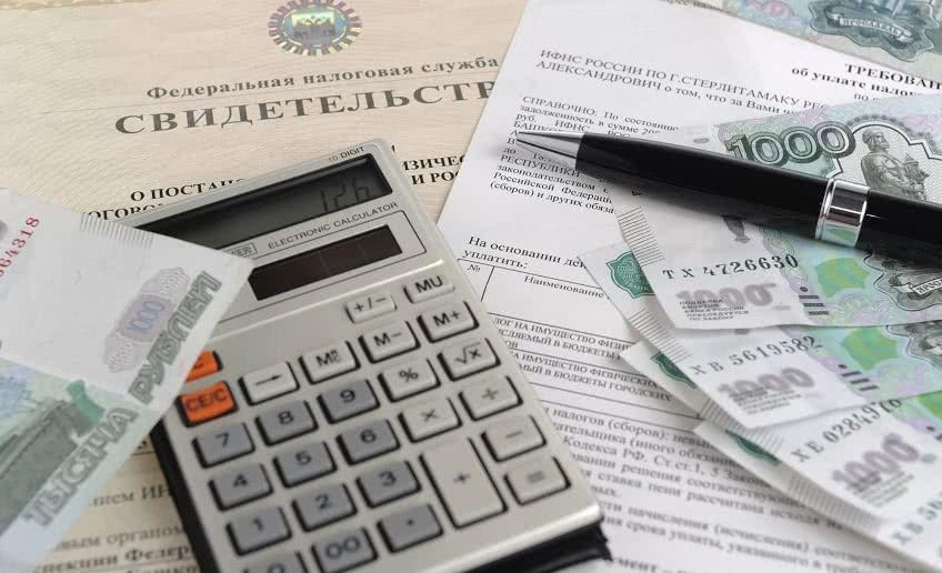 Налоговые изъятия при ОРН
