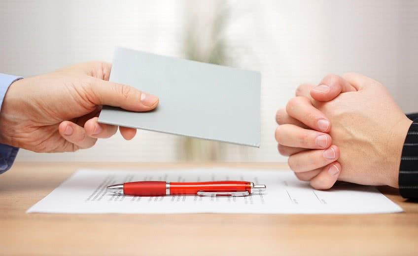 Оформление увольнения по соглашению сторон