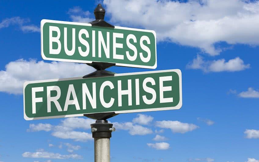 Преимущества бизнеса по франшизе