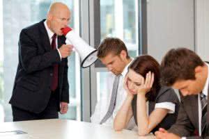 Поводы для дисциплинарного взыскания