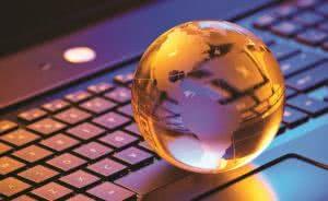 Как организовать интернет бизнес