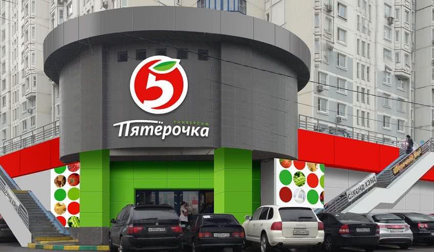 Кадровый отдел супермаркета Пятерочка