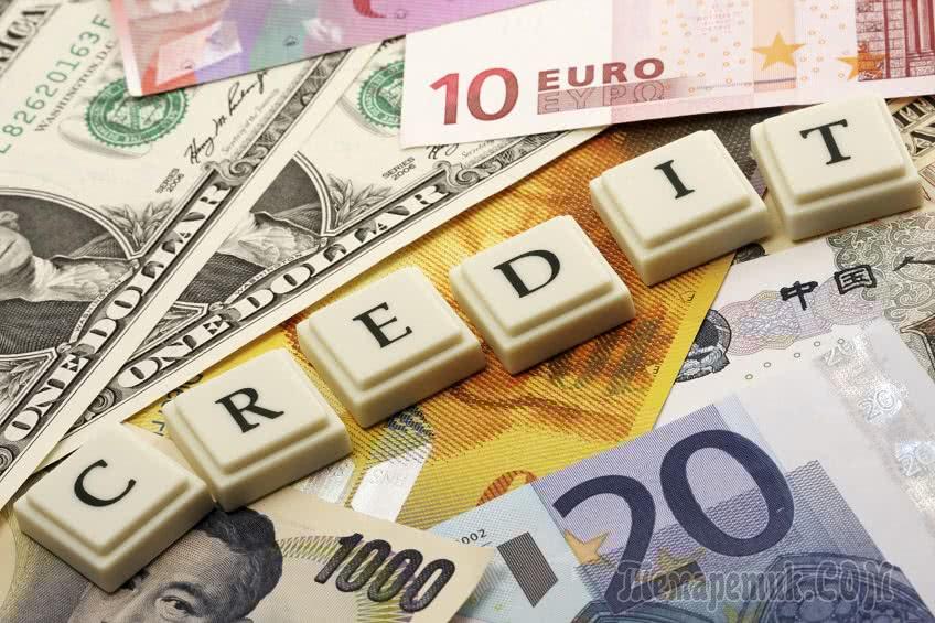 Льготные кредиты на развитие бизнеса