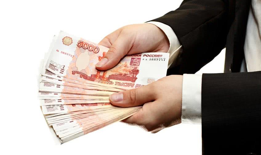 Платят ли налоги с материальной помощи