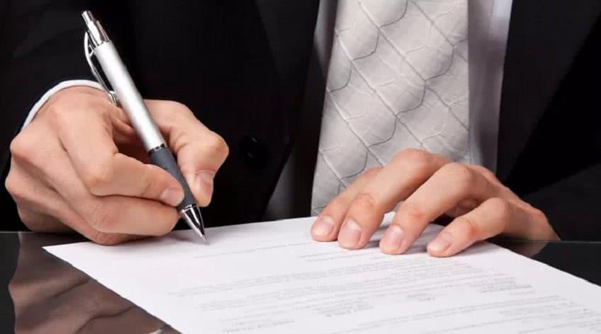 Составление договора для приема на работу совместителя