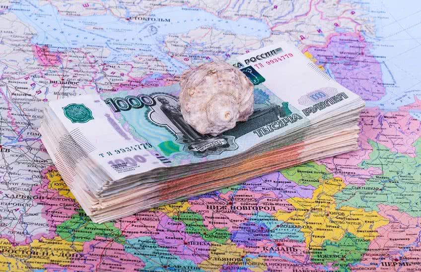Как и когда происходит оплата отпускных